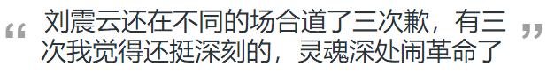 独家专访崔永元:我对爆的每个料负完全责任